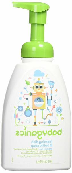 Babyganics Foaming Hand Soap, Fragrance Free, 8 oz Pump Bott
