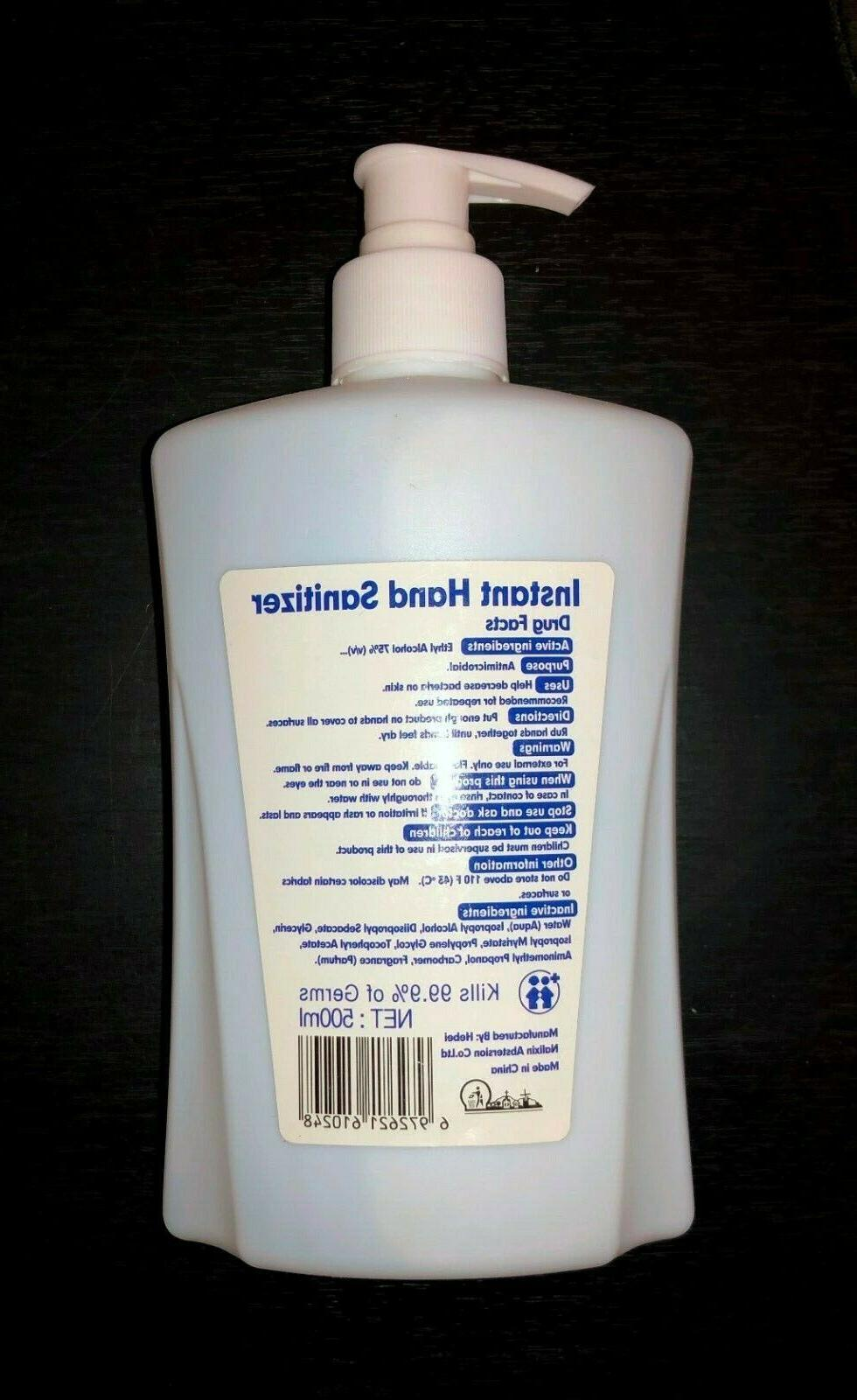 Case of 24 Sanitizer Gel With Pump 75% Alcohol Disinfectant / 17oz