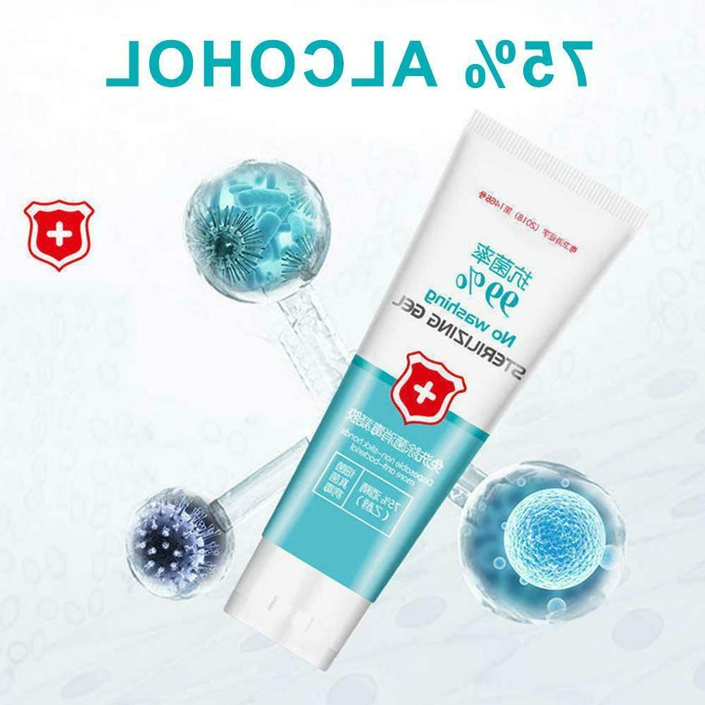 80mL Disposable Wash Soothing Home Instant