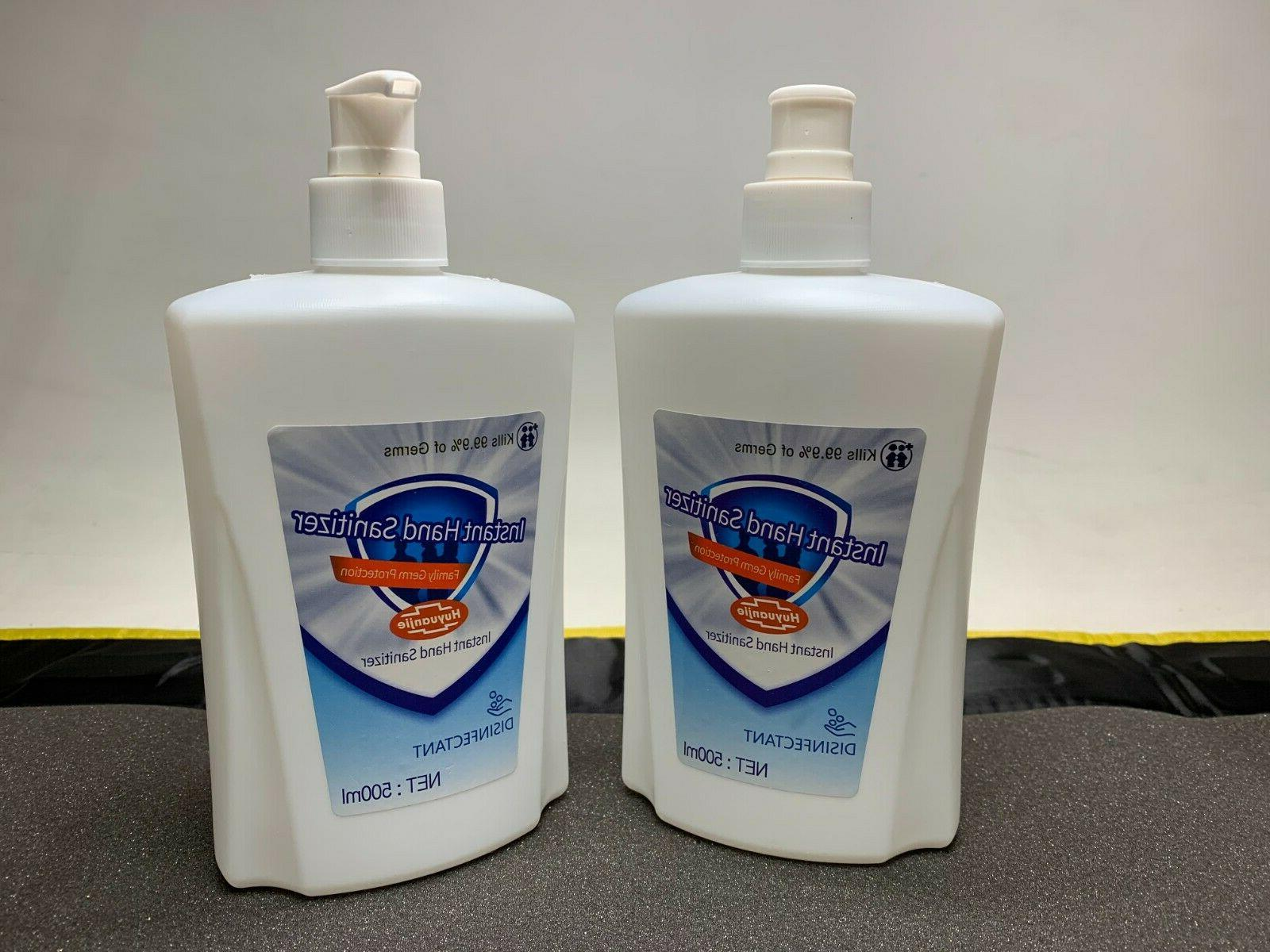 hand sanitizer with pump 2 pack 75